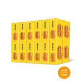【簡約組合】優質抽取式衛生紙100抽x10包x10串/箱(黃)