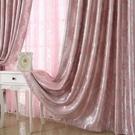 全遮光窗簾布料成品現代簡歐式客廳臥室落地窗飄窗加厚