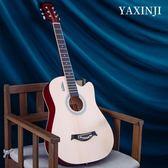 吉他新款38寸吉他民謠吉他初學者吉他新手入門練習琴男女學生jita樂器 榮耀3c