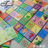 天利泡沫地墊家用臥室兒童環保地板寶寶室內卡通拼圖字母墊爬行墊 igo全館免運