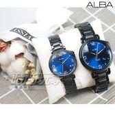 ALBA雅柏錶 情人節限定  不銹鋼錶帶 IP黑電鍍 情人對錶 AS9H47X1+AG8J77X1
