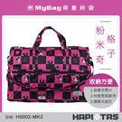 HAPITAS 旅行袋  格子粉米奇  摺疊旅行袋(小)  收納方便 H0002-MK2 MyBag得意時袋