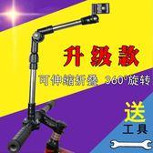 自行車傘架撐傘架子加厚不銹鋼可折疊電動摩托車雨傘支架 【【新品特惠】】