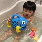 兒童寶寶浴室洗澡戲水玩具吞吞魚大魚小魚噴水動物過家家玩具沙灘 小時光生活館