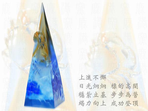 居家開運水晶琉璃-上進不懈-附精美包裝◆附古法制作珍藏保證卡◆免運費送到家