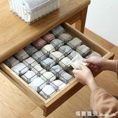 抽屜整理隔板自由組合收納格塑料桌面蜂巢分隔板內衣襪子收納盒igo 瑪麗蓮安