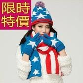 圍巾+毛帽+手套羊毛三件套-必敗典型歐美秋冬女配件4色63n47[巴黎精品]