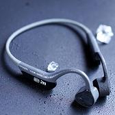 無線藍芽雙耳骨傳感運動型頭戴掛耳式掛脖防水健身跑步 【七七小鋪】