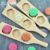 烘焙工具清明果青團糕點月餅南瓜餅綠豆糕饅頭面食木質模具 魔法街