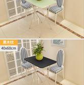 折疊桌子簡約吃飯桌家用桌簡易戶外便攜式擺攤桌可折疊餐桌 伊韓時尚