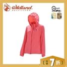 【Wildland 荒野 女 彈性透氣抗UV輕薄外套《蜜桃紅》】0A71903/防曬外套/透氣/運動外套/夾克