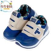 《布布童鞋》TOPUONE經典格紋藍色兒童運動鞋(15~22公分) [ C9R533B ]