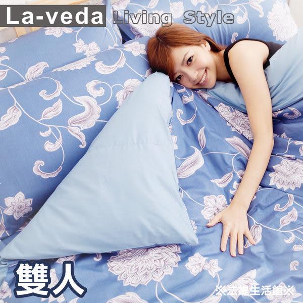 MIT精梳純棉斜紋布活性印染 雙人四件式被套床包-皇家風采