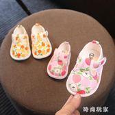 嬰兒鞋夏季0-1歲軟底男女寶寶學步鞋布鞋秋透氣6-12個月幼兒涼鞋 st3972『時尚玩家』