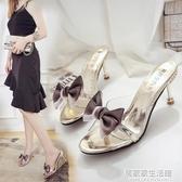 魚嘴半拖鞋女夏季時尚外穿2020新款女士高跟涼拖細跟chic韓版女鞋 中秋節全館免運