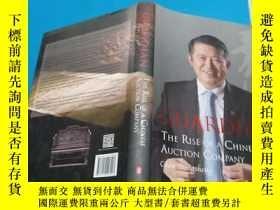 二手書博民逛書店Guardian-罕見The Rise of a Chinese