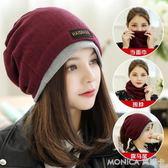 帽子女秋冬包頭帽冬季時尚潮帽韓版套頭帽多用圍脖睡帽雙層月子帽 莫妮卡小屋