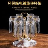 杯架瀝水杯架玻璃杯掛架子置物水杯帶杯架創意家用茶杯架倒掛杯子托盤 夏季上新