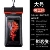 手機防水袋 蘋果x手機防水袋oppo華為vivo通用觸屏解鎖水下拍照7p游泳潛水套 6色