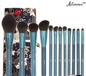 彩妝刷艾琳咪/ailinmi藍湖之眼化妝刷套裝灰鼠絲散粉腮紅修容眼影刷 春生雜貨鋪