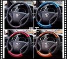 【車王小舖】韓國 新款 Red Line 馬自達 馬2 馬3 馬5 馬6 CX5 CX7 CX9 方向盤套 方向盤皮套
