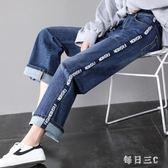 牛仔寬褲女2019新款韓版高腰寬鬆學生九分直筒褲子 qw4406【每日三C】
