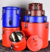 奶茶桶-商用超長保溫桶大容量湯桶餐雙層奶茶桶不銹鋼豆漿塑豆漿開水飯桶『向日葵生活館』