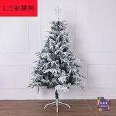 聖誕樹 聖誕樹家用1.5米套餐裝小節日擺件裝飾品植絨雪裸樹白粉色1.8發光T