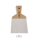 【日本製】【霜山】長次郎 珍珠魚皮製 蔬果磨泥板 大(一組:10個) SD-13607-10 - 霜山