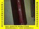 二手書博民逛書店中國兒童保健雜誌罕見2010 9-12Y180897