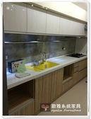 【歐雅 系統家具 】廚櫃搭配人造石檯面