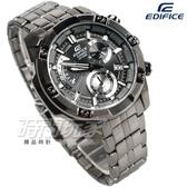 EDIFICE EFR-559GY-1A 公司貨 三眼計時碼錶 賽車錶 男錶 IP灰黑 EFR-559GY-1AVUDF CASIO卡西歐