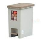 特惠-《真心良品》長島腳踏式隙縫垃圾桶10L(1入)
