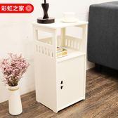 床頭櫃—現代簡約床頭櫃雕花多功能儲物收納櫃小戶型落地組裝白色床邊櫃子 依夏嚴選