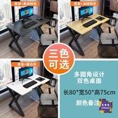 『限時免運』簡易書桌 簡易電腦台式桌簡約書桌臥室電競桌家用電腦桌學生學習桌子寫字台