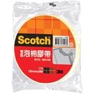 【奇奇文具】3M Scotch 113雙面泡棉膠帶/泡綿雙面膠帶 (18mm×5M)