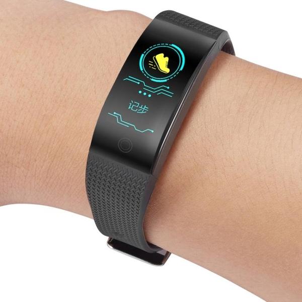 限定款智慧手環 血壓手環 測心率血壓血氧睡眠監測計步防潑水運動健康智慧型手錶智慧手環