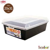 icolor 日本製 名人萬用附蓋錄影袋收納盒 整理盒