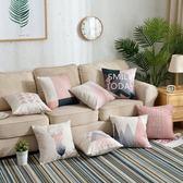 抱枕 粉色北歐棉麻抱枕靠墊客廳沙發汽車靠枕床頭靠背墊抱枕套 森雅誠品