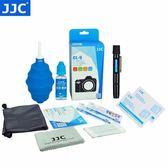 相機JJC佳能尼康索尼單反相機鏡頭專業清潔套裝微單清潔劑【全館免運】