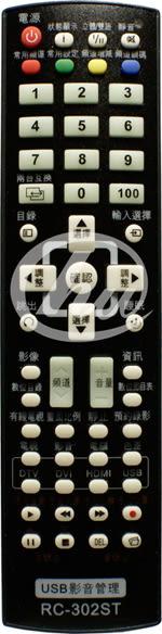《鉦泰生活館》適用 聲寶.夏普液晶電視遙控器 RC-302ST
