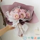 波浪紗花束包裝網紗材料玫瑰紗網花藝花店【千尋之旅】
