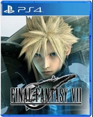 PS4 太空戰士 Final Fantasy VII 重製版 中文版 預購 2020/04/10