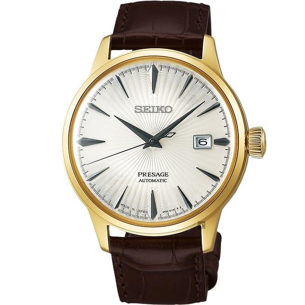 加碼送錶帶 SEIKO Presage Cocktail 調酒師機械錶-銀白x金框/40mm 4R35-01T0G(SRPB44J1)