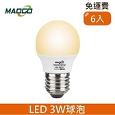 HONEY COMB Maogo LED3W廣角度球泡6入 TB803Y-06 / 黃光