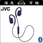 【海恩數位】日本 JVC HA-EC600BT 藍芽運動型耳機好收納的磁扣式設計 藍色