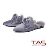 TAS細緻布面大蝴蝶結拼接貂毛穆勒鞋-冬季灰