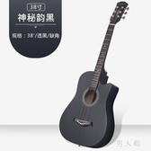 樂器38寸41寸民謠吉他新手初學者入門練習琴木創意吉它 PA6702『男人範』
