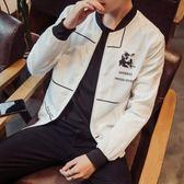 夾克外套 春季男士休閒學生外套韓版修身夾克衫潮流寬松外衣印花青年褂子男TA1717【極致男人】