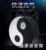 車載充氣泵便攜式汽車打氣泵機小轎車氣泵電動車用輪胎打氣筒 QG2825『樂愛居家館』